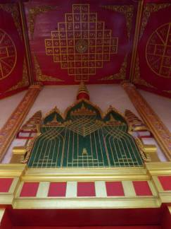Roof at entry of Wat Klang Wieng